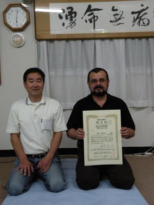 0-_hashimoto_shigeru_sensei_sorin_iga_sensei_tokyo_16-10-2008