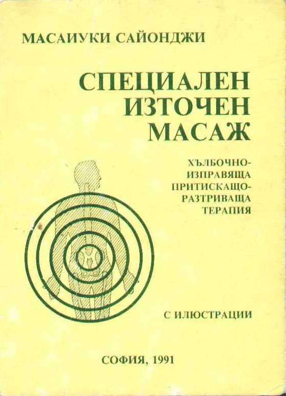 book1_0